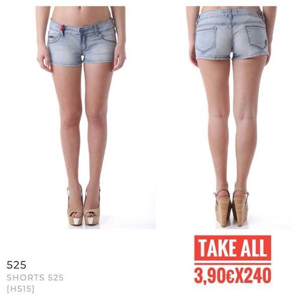 Stock Shorts 525
